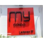 คอนโดให้เช่า มาย คอนโด ลาดพร้าว 27 My Condo Ladprao 27 ซอย ลาดพร้าว 27 จันทรเกษม จตุจักร 1 ห้องนอน พร้อมอยู่ ราคาถูก